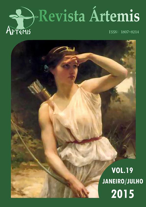 Cartografias da literatura de mulheres