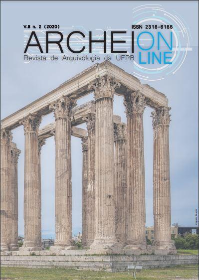 Visualizar v. 8 n. 2 (2020): Archeion Online v.8, n.2, 2020