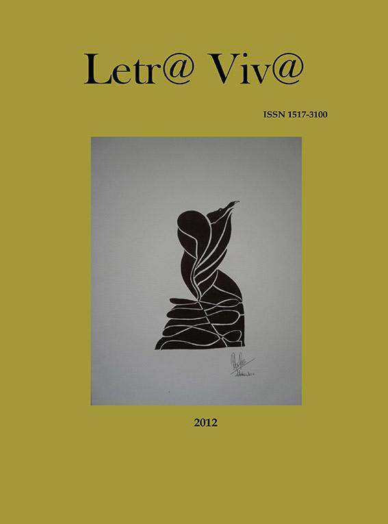 Visualizar v. 11 n. 1 (2012)