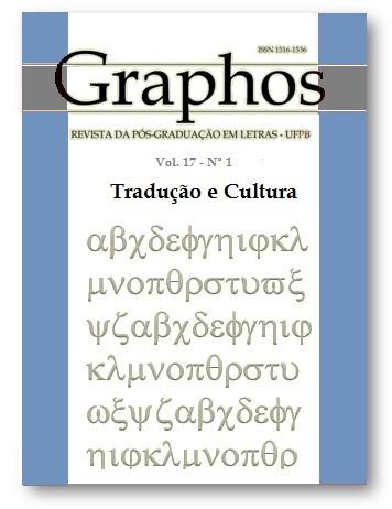 Visualizar v. 17 n. 1 (2015): Tradução e Cultura: Novos Desafios Metodológicos e Interdisciplinares na Dimensão Global