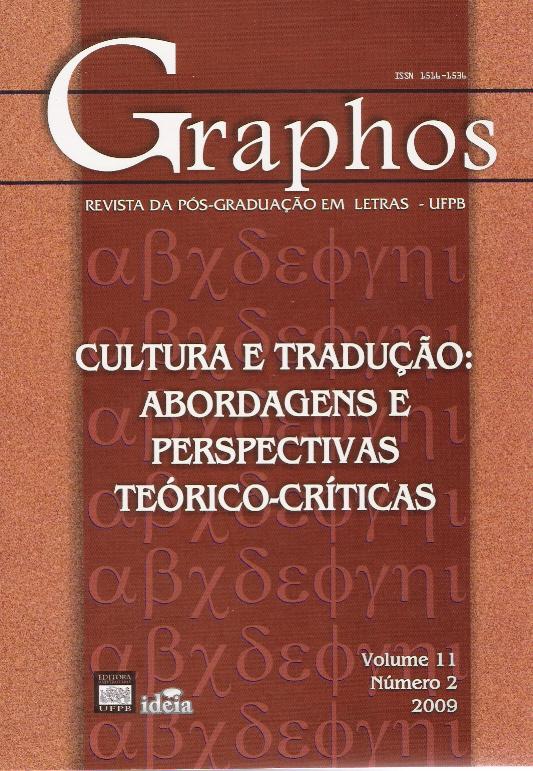 Visualizar v. 11 n. 2 (2009): Cultura e Tradução: abordagens e perspectivas teórico-críticas