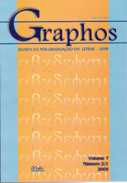 Visualizar Vol.7, N.1-2, 2005