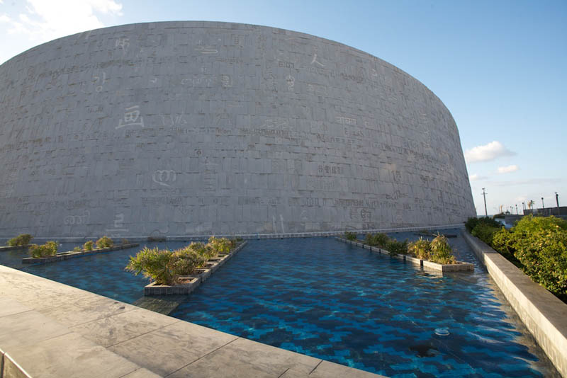 Biblioteca Real de Alexandria